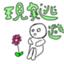 id:renousaka