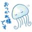 id:reysolharukei