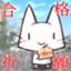 id:rinu