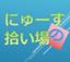 id:riskwell03
