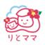 ritomama-yasuko