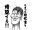 id:ryosuke-baseball