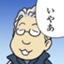ryou-takano