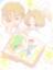 id:ryouryou121