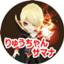 id:ryu-chance
