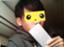 ryu_db