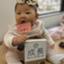 s_goji