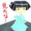 id:saika_makoto