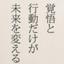 sakazaki-ryou3