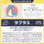 id:sakura_x