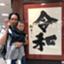 salaryman_healthcare