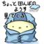id:sangatukitijitu