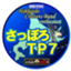 id:sapporo_tp7