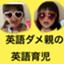 sarashizuki_dwe