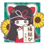 id:satchan_fukurou