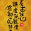 id:sato2hiro