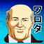 id:satocmonster