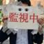 id:satoshi_kodama