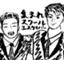 id:schoolescaper