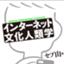 id:sebuyama