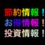 id:semiritaiyaamaoto
