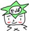 id:setun61