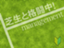 id:shibafu2016