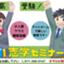 id:shigakuseminar