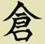 id:shigatsuclassic