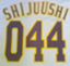 shijuushi