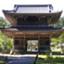 id:shima_ko