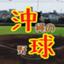 id:shimasukesan