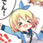 id:shinano_soyokaze
