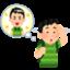 id:shinhashi