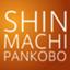id:shinmachipankobo