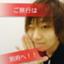 id:shinsukeboy