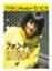 id:shinybooks03