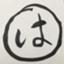 shiro82