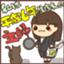 id:shiromeryo