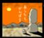 shouwaoyaji555