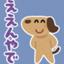 shu-san2019
