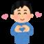 id:sinia-yakudati