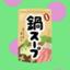 id:siochoko