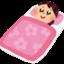 id:sleepmania
