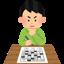 id:solve_puzzle