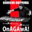 soul-ooshima-don