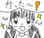 id:spiritualsushi