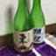 id:star-meichin6