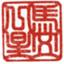 大雪に霞む東京タワー/マルジェラのタビブーツで雪道を歩く - 悦に浸って大絶賛ブログ
