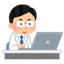 id:study-yakuzaisi